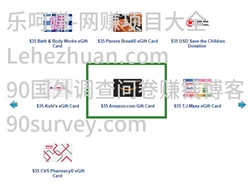 QQ邮箱收到一批亚马逊卡怎样一次全部自动整理出来