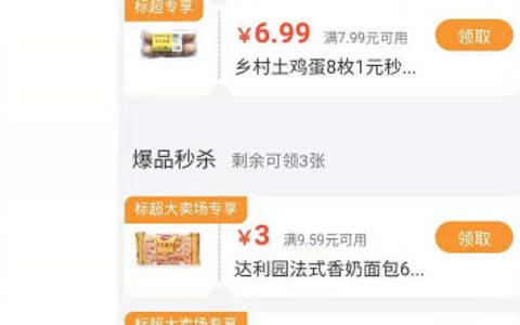【华润】反馈限广东部分城市如图②附近如有卖场,下载