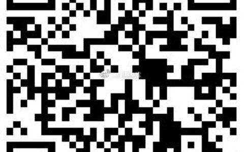 建设银行 x 微信支付wx扫码,即日起至2021年5月7日,