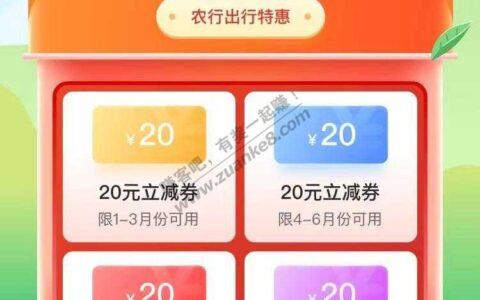 深圳农行0.1总共花0.1购四个爱奇艺周卡,润13