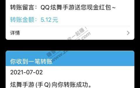 炫舞新号注册刚中7+ 速度 游戏1个G多