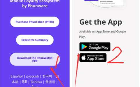 PhunToken:创建钱包后可得30币,推荐1人奖励5币,每24小时签到1次大约奖励5币