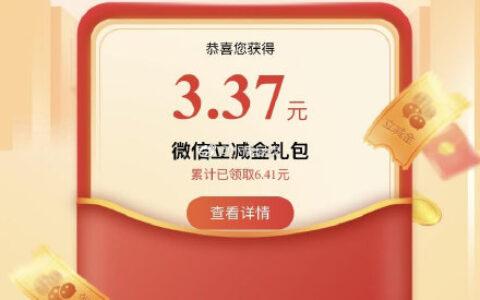 """屁屁  建设银行APP 搜索""""约惠深圳"""" 月月领金深圳客"""