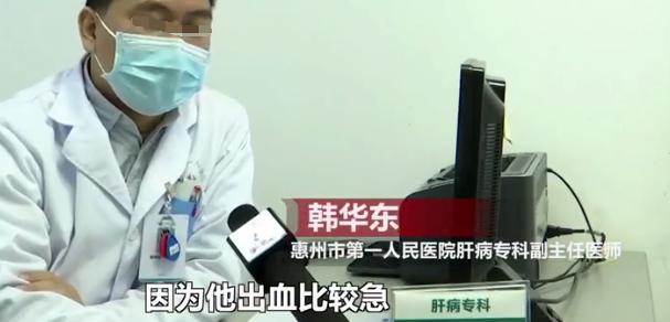 35岁男子查出肝癌晚期 医生在他身上发现特殊记号引警醒