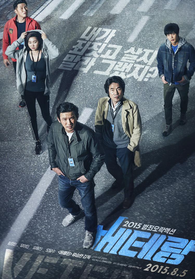 [inu-004]韩国电影《老手》电影观后感-爱趣猫