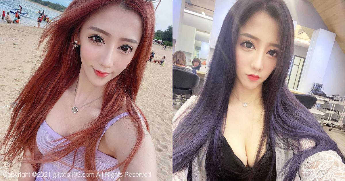 美女宠物美容师「姜姜」,迷人大眼迷倒众人