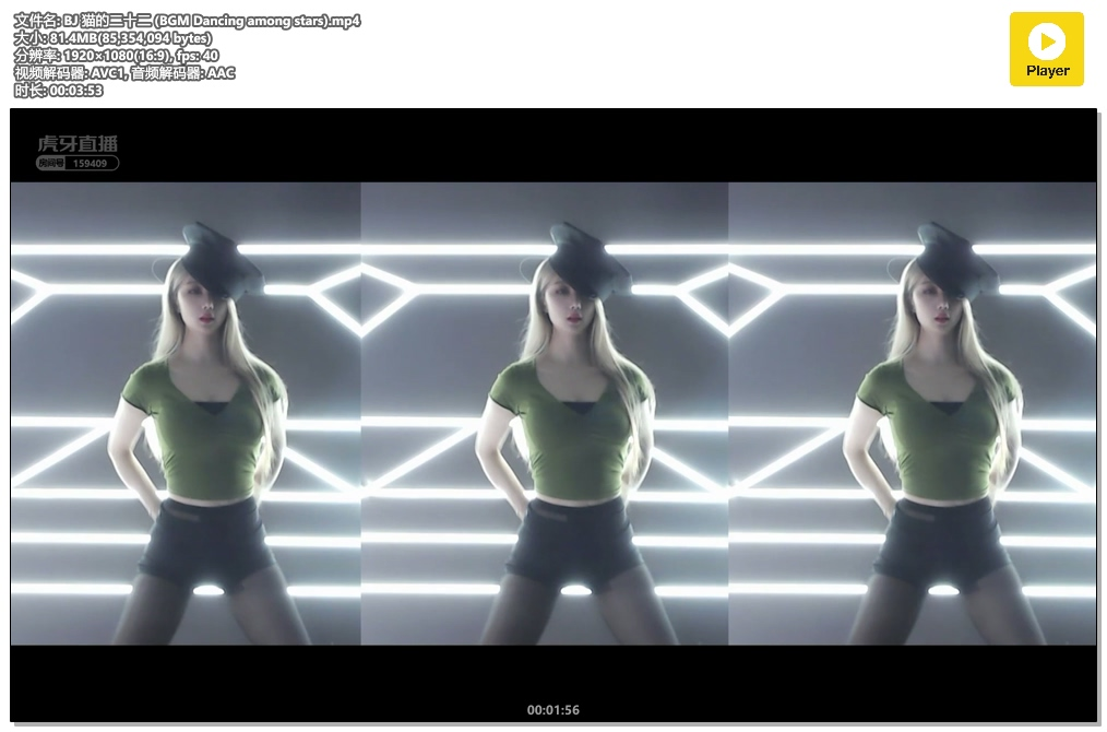 BJ 猫的二十二 (BGM Dancing among stars).mp4.jpg