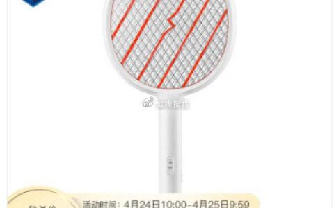先领10券限量500、19.9超威电蚊拍驱蚊器灭蚊器灭蚊拍