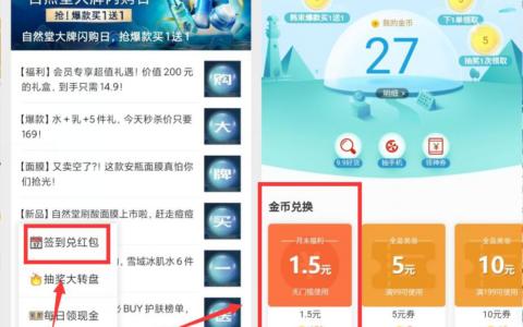 【京东兑换1.50元无门槛红包】微信关注上图公众号->菜