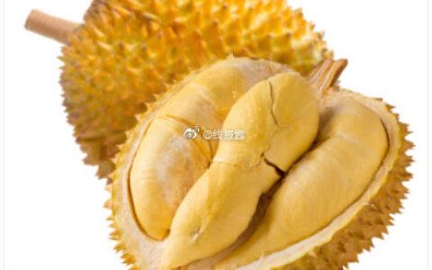 泰国金枕榴莲 总重7kg以上 2-4个 新鲜水果 京东PLUS会