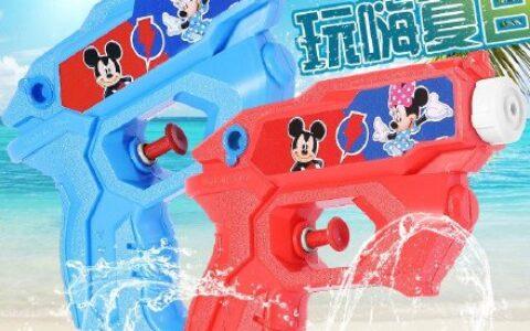 迪士尼打水枪2把装,14.9元 迪士尼 水枪抽拉高压喷水