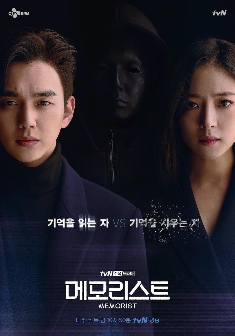 韩剧《超能警探》:至少前十集还不错,就是结局太天马行空