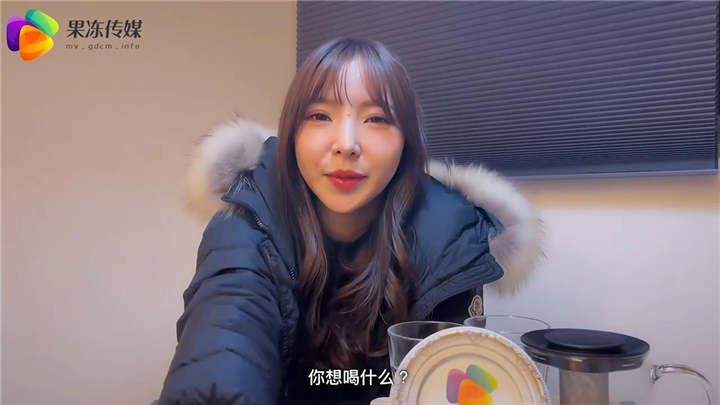 图片[3]-果冻传媒华语巨献 – 妲已醉酒[1V/1.13G]-醉四季