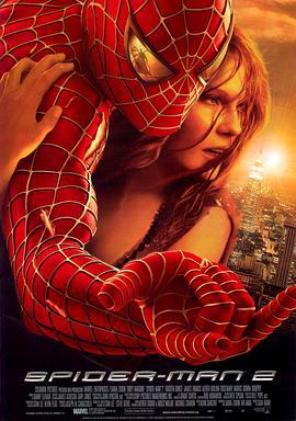 蜘蛛侠2的海报