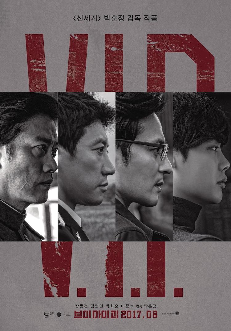 《杀人优越权》(vip)电影:李钟硕花美男造型,挑战变态连续杀人魔