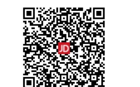 京东电脑数码券49-20