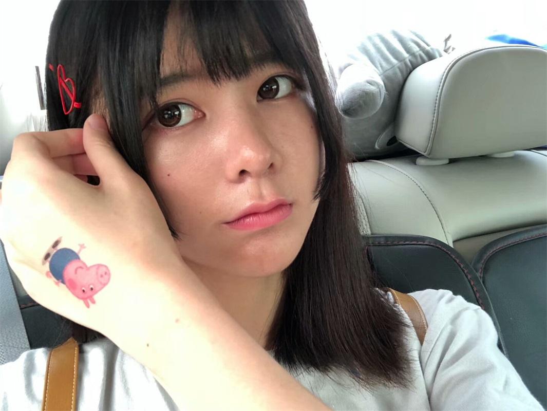 ⭐微博红人⭐眼酱大魔王w NO.045 眼眼朋友圈与一些脸照插图2