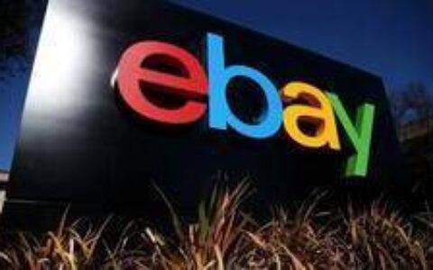eBay开通NFT交易,电商巨头如何开启加密支付圈地运动?