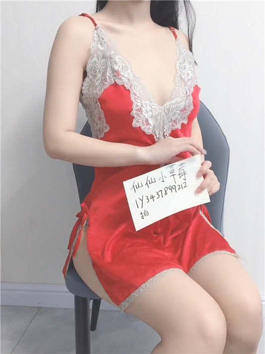 图片[1]-抖音网红『仙仙小草莓』新高价私人定制[1V/152MB]-醉四季