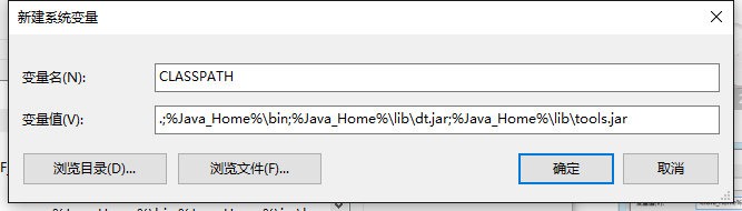 win10如何配置java环境变量