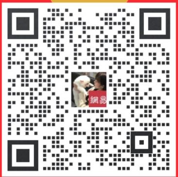 打开微信扫码领网易调研红包