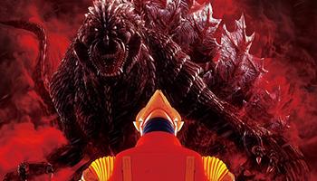 TV动画「哥斯拉:奇异点」BD第三卷封面图公布