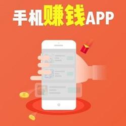 怎样用手机赚钱?收藏好这5个手机app赚钱软件