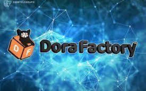 深度解析波卡生态 DAO 基础设施 Dora Factory