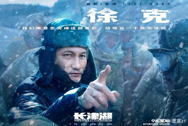 长津湖百度网盘中字 高清电影分享