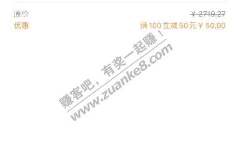 平安车险续费微信选中行xing/用卡支付满100-50,坐标河北