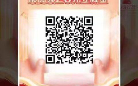 北京地区,建行储蓄卡可1买10立减金