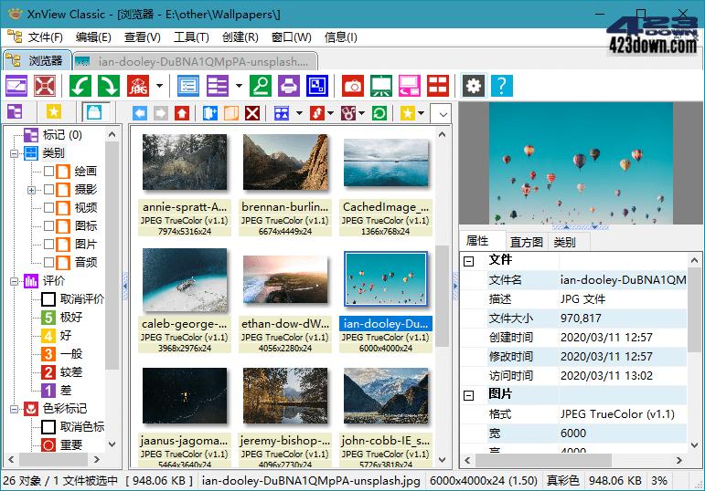 XnViewMP 0.99.0 / XnView 2.50.2 Classic