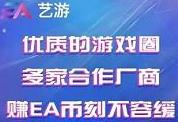 EA艺游,雅视模式,目前开启内排,27号停止,APP3月1号上线-建行热线