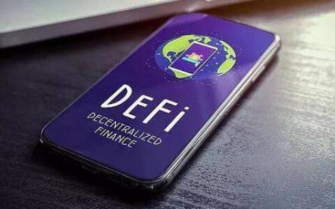 Zild:去中心化借贷领域的突破者