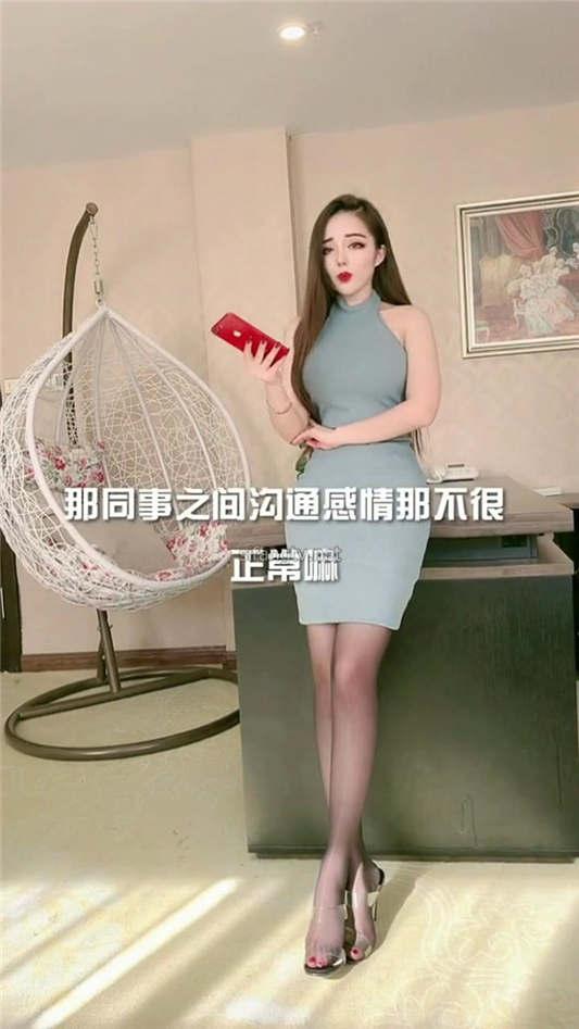 图片[2]-快手超级女神『我是洋洋』约炮粉丝[1V/1.18G]-醉四季