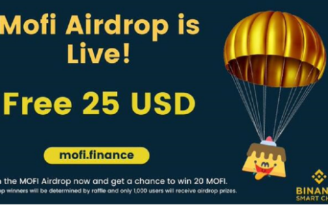 Mofi Finance:完成任务空投20个MOFI代币,价值25美金,没邀请奖励