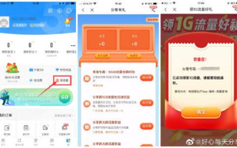 【电信】反馈限青海福建广东江西湖南地区电信营业厅AP