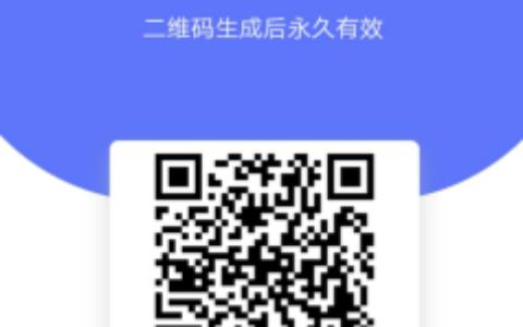 火狗币HWT:注册即送100K算力,二级收益共75%,宣称8月6日上线瓦特/火币交易所!