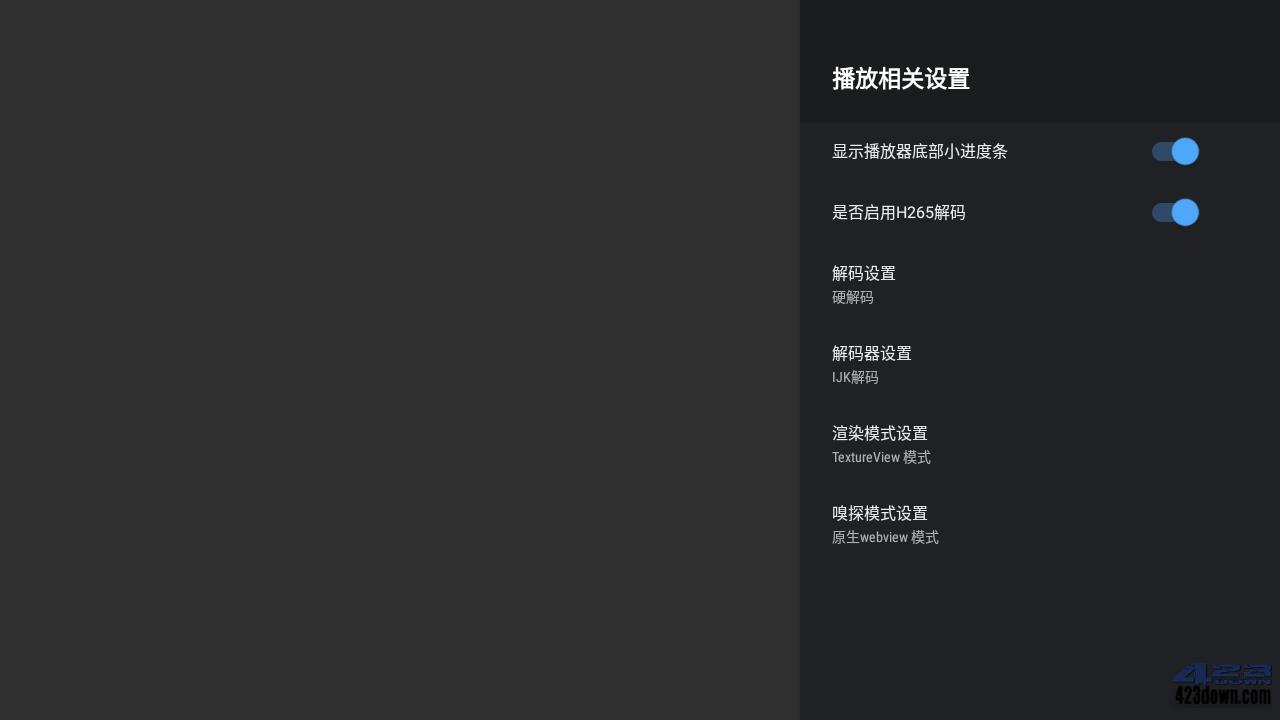 极光影院TV 1.2.1 去广告版_盒子免费影视应用