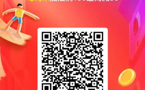 【滴滴加油】新用户可以领150-50加油券,限周五六日用