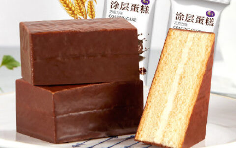 真巧 巧克力味涂层蛋糕228g【9.9】