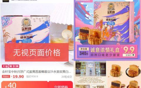 末班车!商家最后一波冲量!!香港大品牌!无视页面
