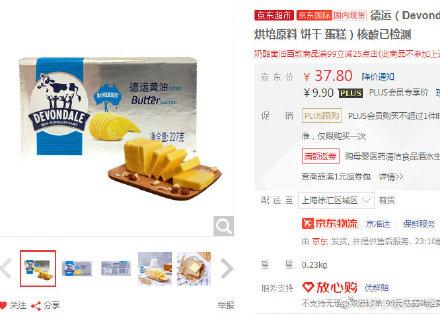 【京东】生鲜凑单款圣迪乐村  鲜鸡蛋 20枚【9.9】圣迪