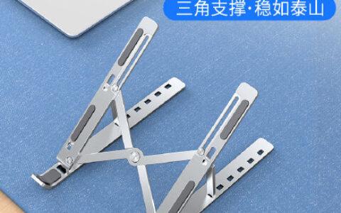诺西N3笔记本电脑支架托架【5.9】