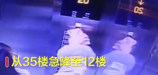 电梯从35层突然掉到12层 女孩神反应自救全网爆红