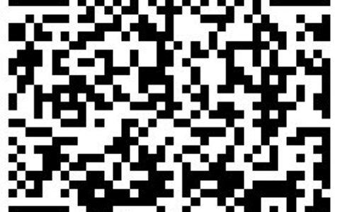 【京东】微信扫答题红包,参考答: 新能源,2000亿以