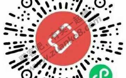 中国银行,5元微信支付红包。全国可领
