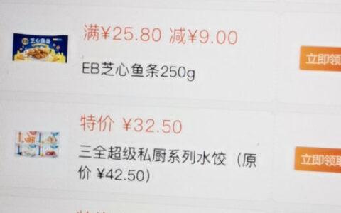 【支付宝 】反馈搜永辉超市,领券中心可以领两张太魔