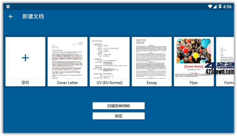 OfficeSuite + PDF - 11.7.37313 解锁高级版