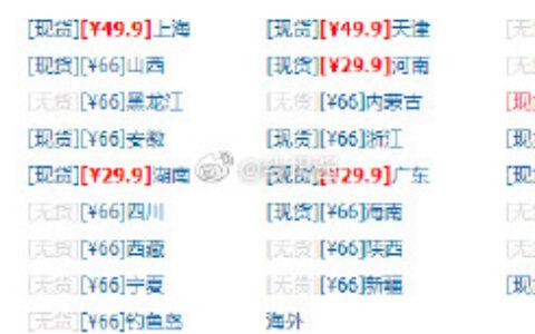 如图地区29.9 ,两件7.5折蒙牛 纯甄 赵丽颖 常温风味